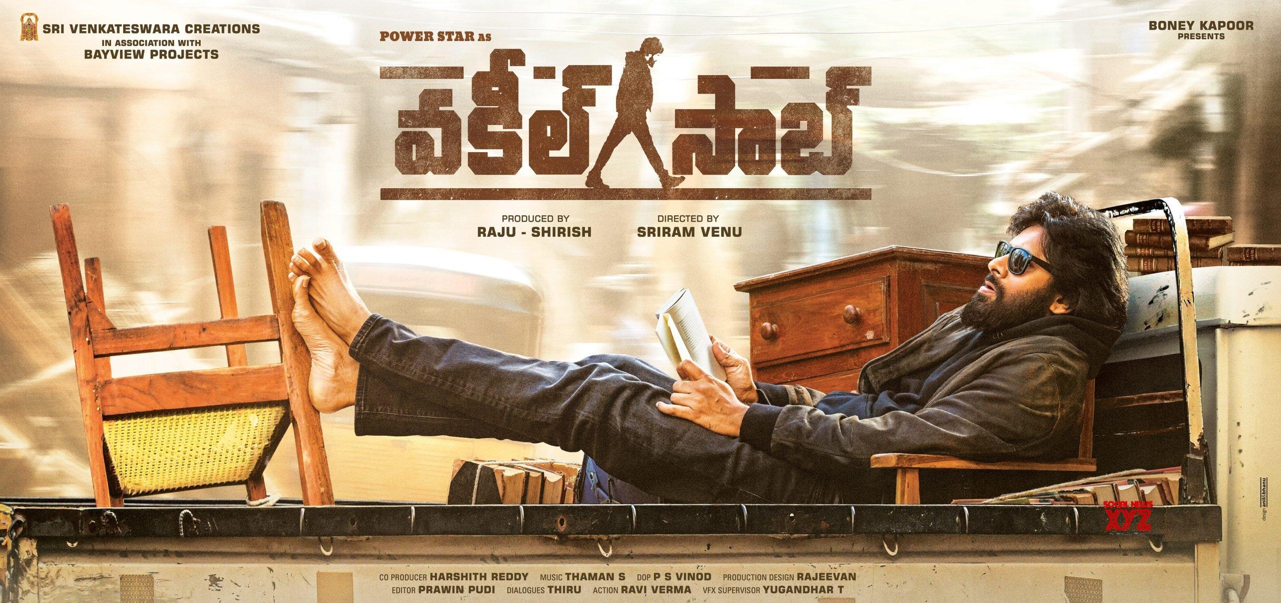 Power Star Pawan Kalyan's Vakeel Saab Movie First Look HD Poster - Social  News XYZ