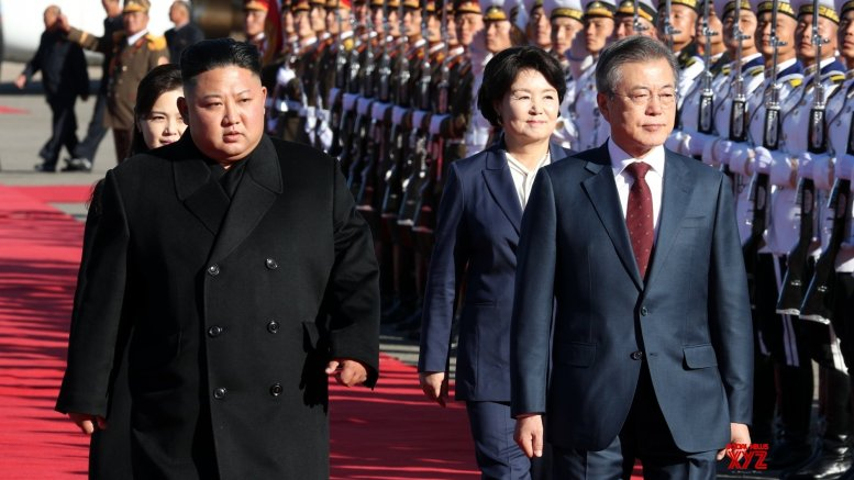 Int'l leadership conference pitches for Korean reunification