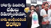 Jabardasth Hyper Aadi Hilarious Speech (Video)