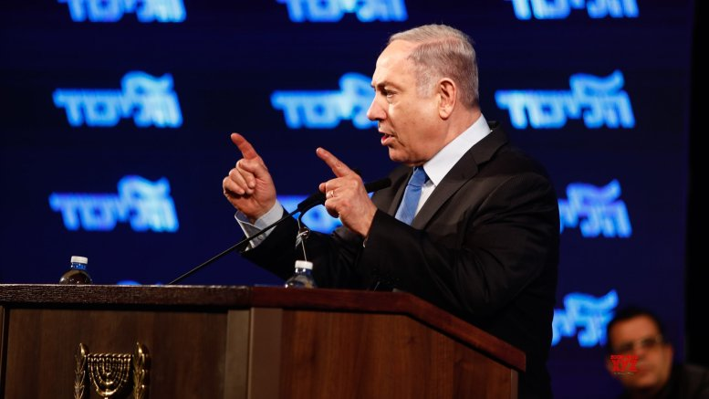 Netanyahu hints at delaying West Bank annexation