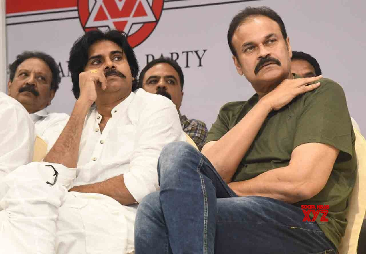 Rajahmundry (Andhra): 7th Janasena Party Formation Day celebrations #Gallery