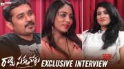 Rama Sakkanollu Team Exclusive Interview (Video)