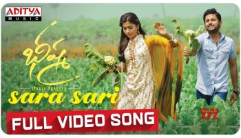 Sara Sari Video Glimpse Bheeshma Movie Nithiin Rashmika Venky Kudumula Mahati Swara Sagar Hd Video Social News Xyz