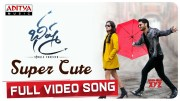 Super Cute Full Video Song   Bheeshma Movie   Nithiin, Rashmika  Venky Kudumula   Mahati Swara Sagar [HD] (Video)