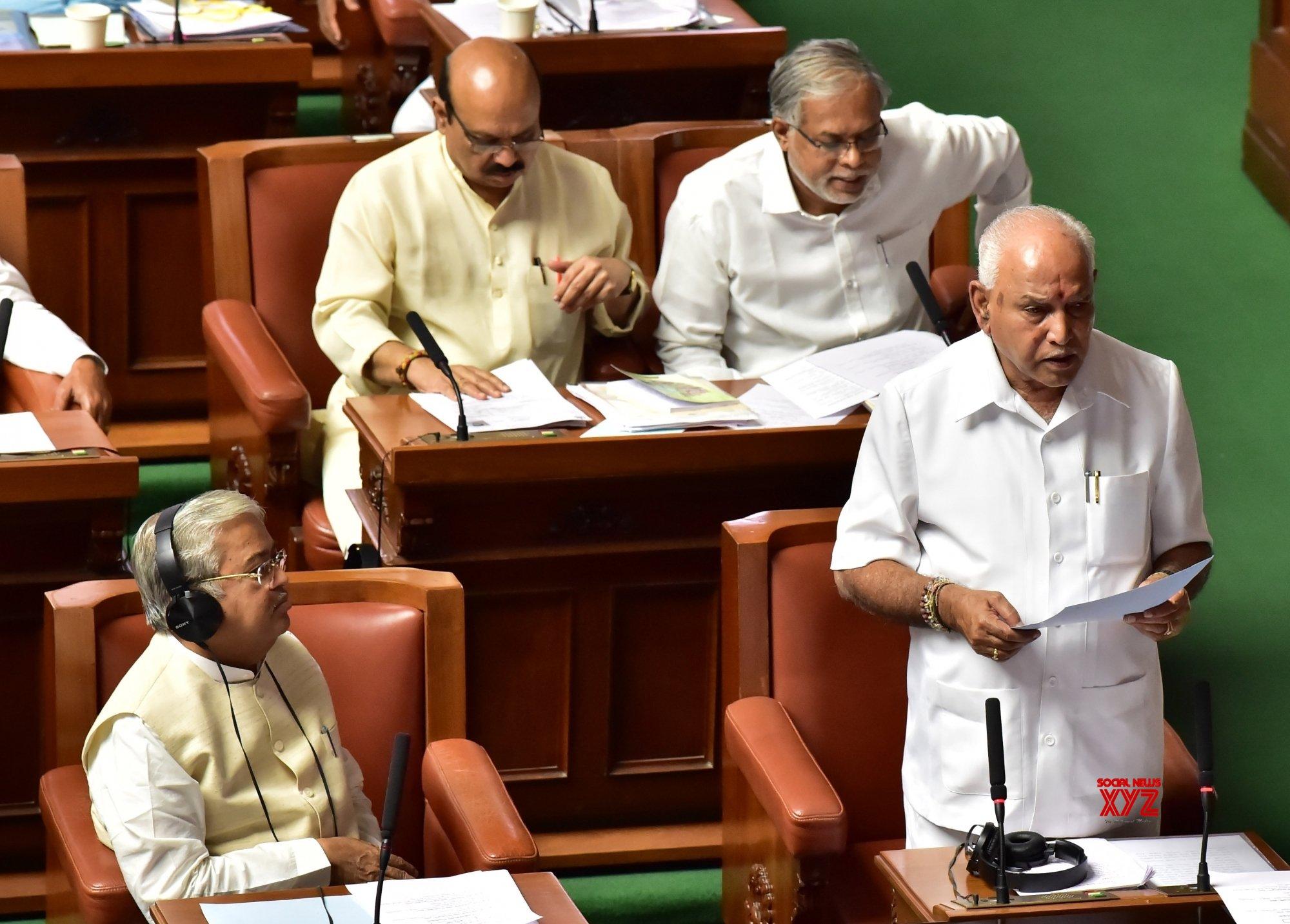Bengaluru: Karnataka Assembly Budget Session #Gallery