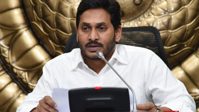 Self-discipline alone can defeat Covid-19: Jagan Reddy