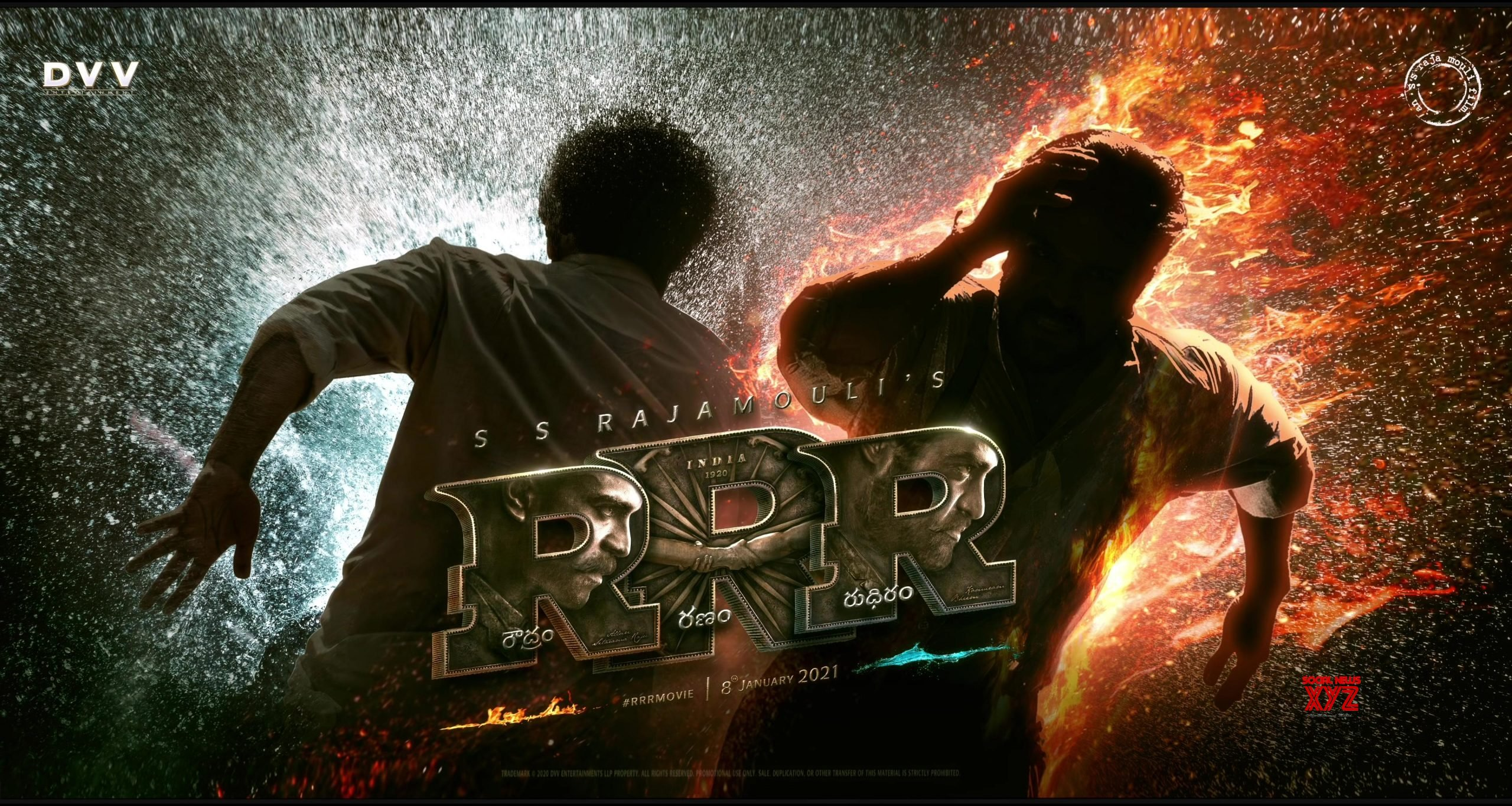 SS Rajamouli, NTR Jr, And Ram Charan's RRR Movie Motion Poster Stills
