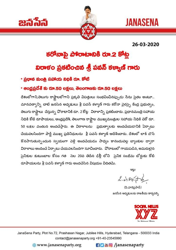 JanaSena Chief Pawan Kalyan Announces 2 Crores Donation To Fight Against Coronavirus