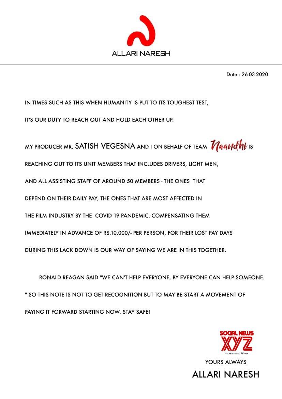 Satish Vegesna And Allari Naresh Donates To Naandhi Team