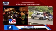 High tension @ AP check posts amid students came from Telangana - TV9 (Video)