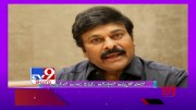 Chiranjeevi gets a grand welcome on social media - TV9 (Video)