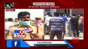 Telangana-Andhra border : Students face problems with police restrictions - TV9 (Video)