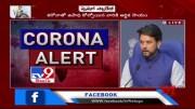 Economic package titled as 'Garib Kalyan Scheme' : Nirmala Sitharaman - TV9 (Video)