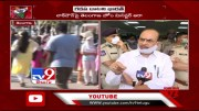 TRS Mohammad Ali over lockdown situation in Telangana - TV9 (Video)