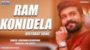 Mega Power Star Ram Charan Birthday Special Song || Ram Konidela || Siva Cherry || Surendra [HD] (Video)