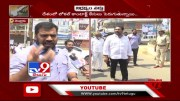 Anil Kumar Yadav sudden inspection in Nellore - TV9 (Video)