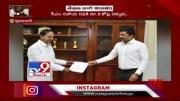Megha Krishna Reddy donates Rs 5cr to KCR to combat corona - TV9 (Video)