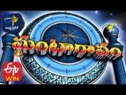 26th Mar '20 | Ghantaravam 12 Noon | ETV Andhra Pradesh | ETV Win  (Video)