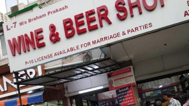 Liquor vends shut in Haryana