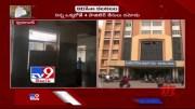 Coronavirus Outbreak : 45 positive cases reported in Telangana - TV9 (Video)