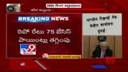 RBI key decision makes common man happy - TV9 (Video)
