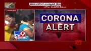 Coronavirus Outbreak : One more positive case reported in Andhra - TV9 (Video)