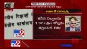 RBI has taken giant steps to safeguard economy : PM Modi - TV9 (Video)