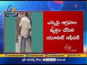SI Suspended for Lathi Charge on Foriegn Returned Family for not being Quarantine at Peravali  (Video)