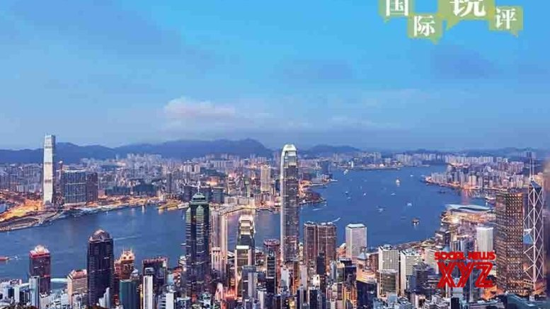 HK marks 23 yrs under China with new security law