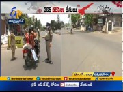 Watch live update from Rajahmundry | on Lockdown Situation (Video)