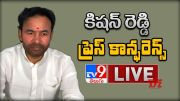 Union Minister Kishan Reddy Video Conference LIVE - TV9 (Video)