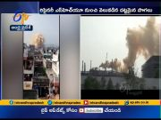 Smoke released from hpcl creates panic in Vizag  (Video)