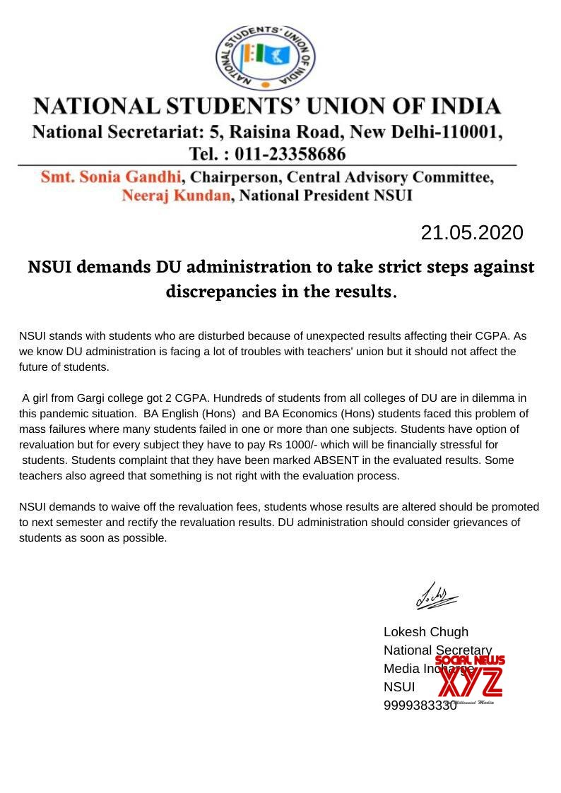 NSUI demands DU administration to take strict steps against discrepancies in the results.