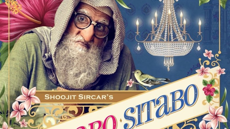 'Gulabo Sitabo' trailer: Big B, Ayushmann engage in quirky banter