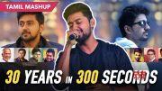 30yrs in 300secs   Tamil Mashup   MK Balaji [HD] (Video)