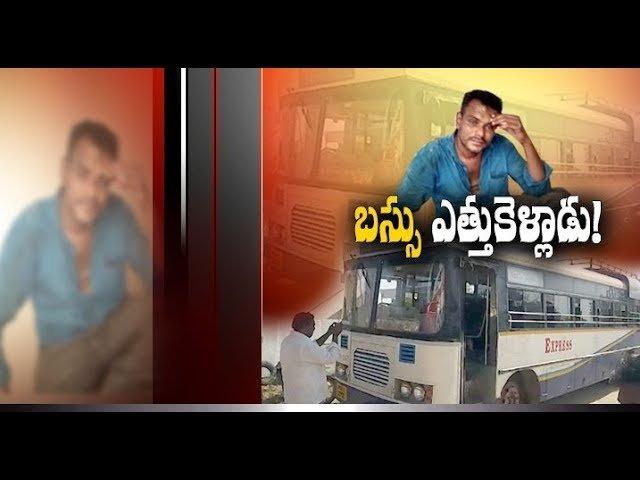 Telugu Crime News Roundup Today - Dharmavaram Thief Steals RTC Bus
