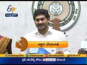 8 PM | ETV 360 | News Headlines | 22nd May 2020 | ETV Andhra Pradesh  (Video)