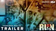 Run Trailer | An aha Original | Navdeep | Pujita Ponnada | Lakshmikanth Chenna [HD] (Video)