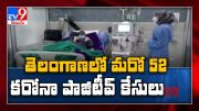 52 more COVID-19 positive cases, one death in Telangana - TV9 (Video)