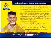 TDP decides to hold Mahanadu event through Zoom App online  (Video)
