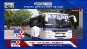 T Cong to protest at pending irrigation project sites on TS Formation day - TV9 (Video)