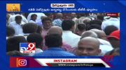 TTD changes name of its web portal - TV9 (Video)