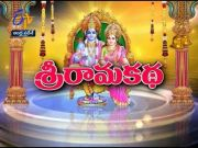 Sri Ramakatha |Vijayananda Teertha Swamiji |Thamasomajyotirgamaya |24th May 2020| ETV AP  (Video)