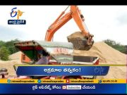 6 AM | Ghantaravam | News Headlines | 24th May 2020 | ETV Andhra Pradesh  (Video)