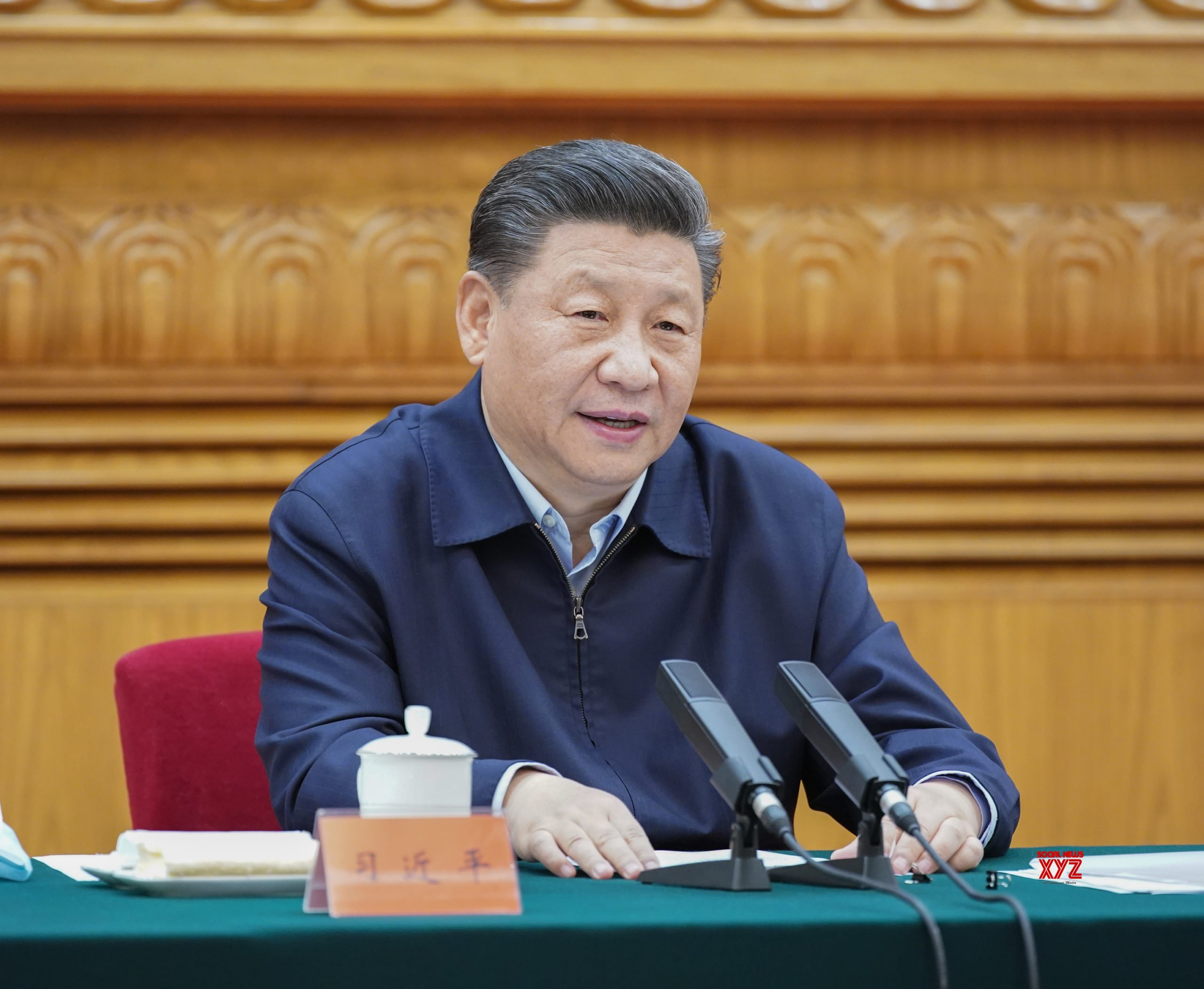 CHINA - BEIJING - XI JINPING - SYMPOSIUM - EXPERTS AND SCHOLARS #Gallery