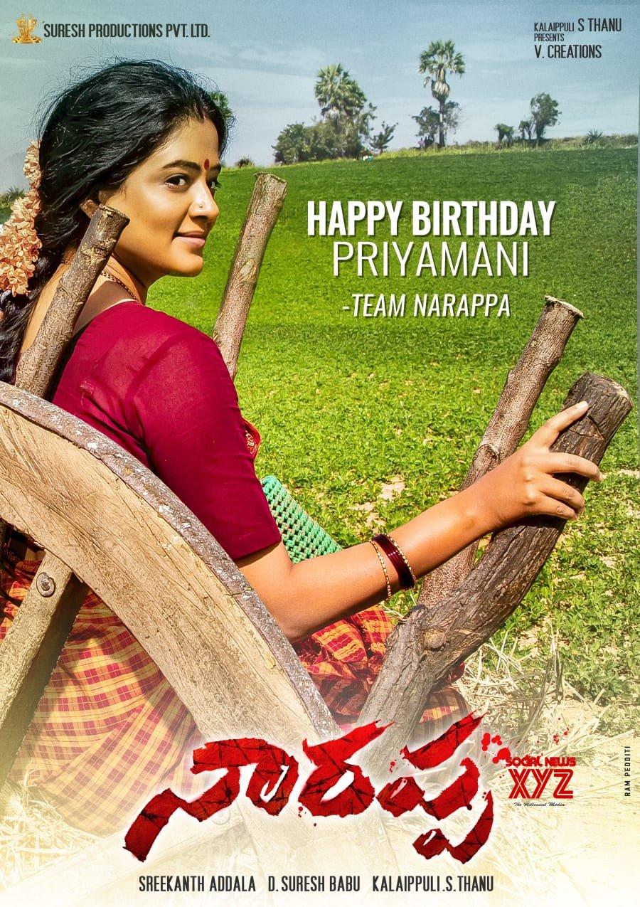 Priyamani First Look Poster And Still As Sundaramma In Venkatesh