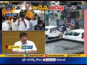 Atchannaidu Arrest is Totally Political Conspiracy | TDP's Dhulipalla  (Video)