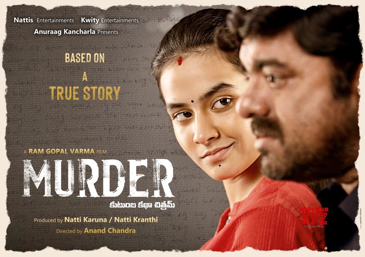 RGV's Murder Movie Latest Posters - Social News XYZ
