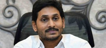 Amaravati: Andhra Pradesh Chief Minister YS Jagan Mohan Reddy chairs a video conference meeting with District Collectors and Superintendents of Police over the situation of COVID-19, at the Secretariat in Amaravati on June 23, 2020. (Photo: IANS)