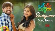 Orey Bujjiga Movie   Sarigama Song Teaser   Raj Tarun   Hebah Patel   Malvika Nair   Anup Rubens [HD] (Video)